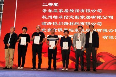 北美枫情推动中国橱柜定制家居产业转型升级天线插头